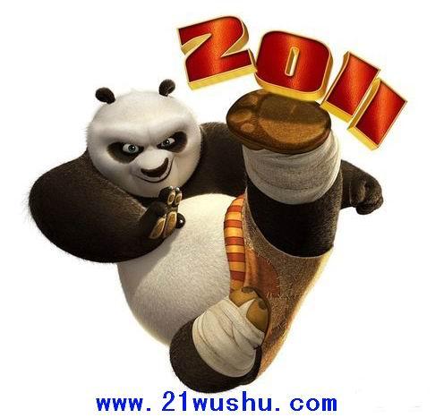 自制熊猫手绘英语海报